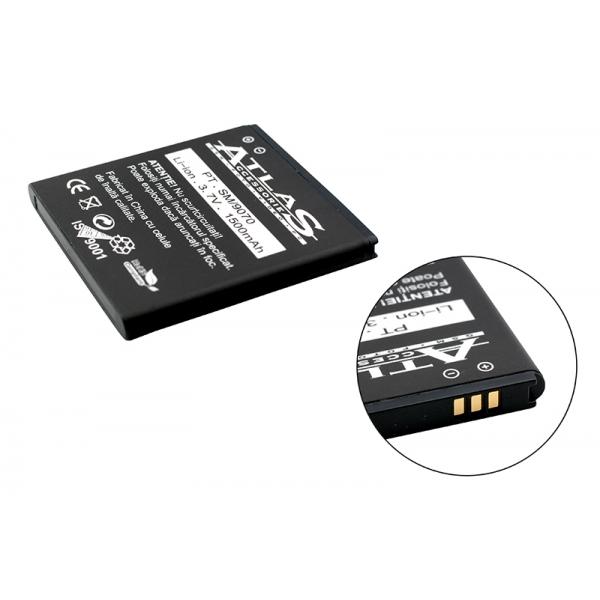 Acumulator Samsung Galaxy S Advance I9070 (EB535151VU)